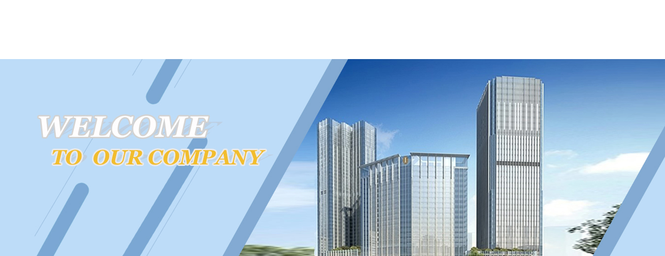 Shanxi Solid Industrial Co., Ltd.